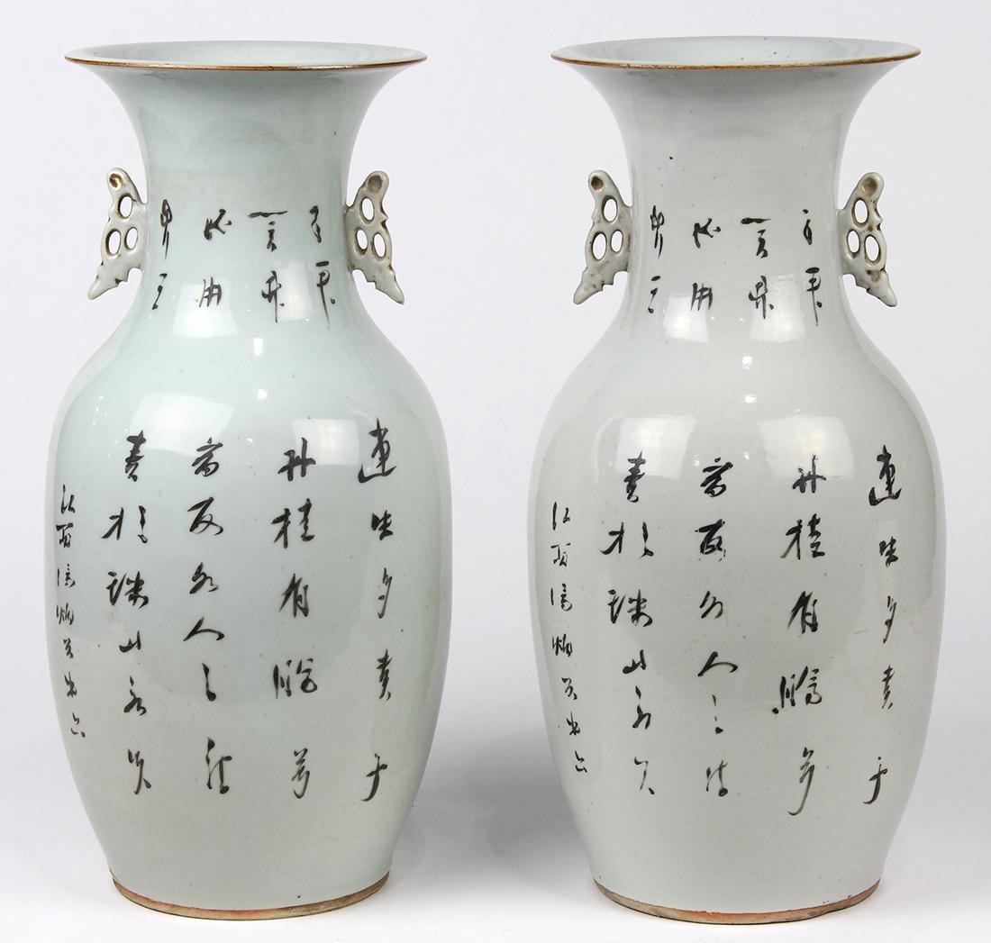 Chinese Porcelain Vases, Beauty/Children - 3