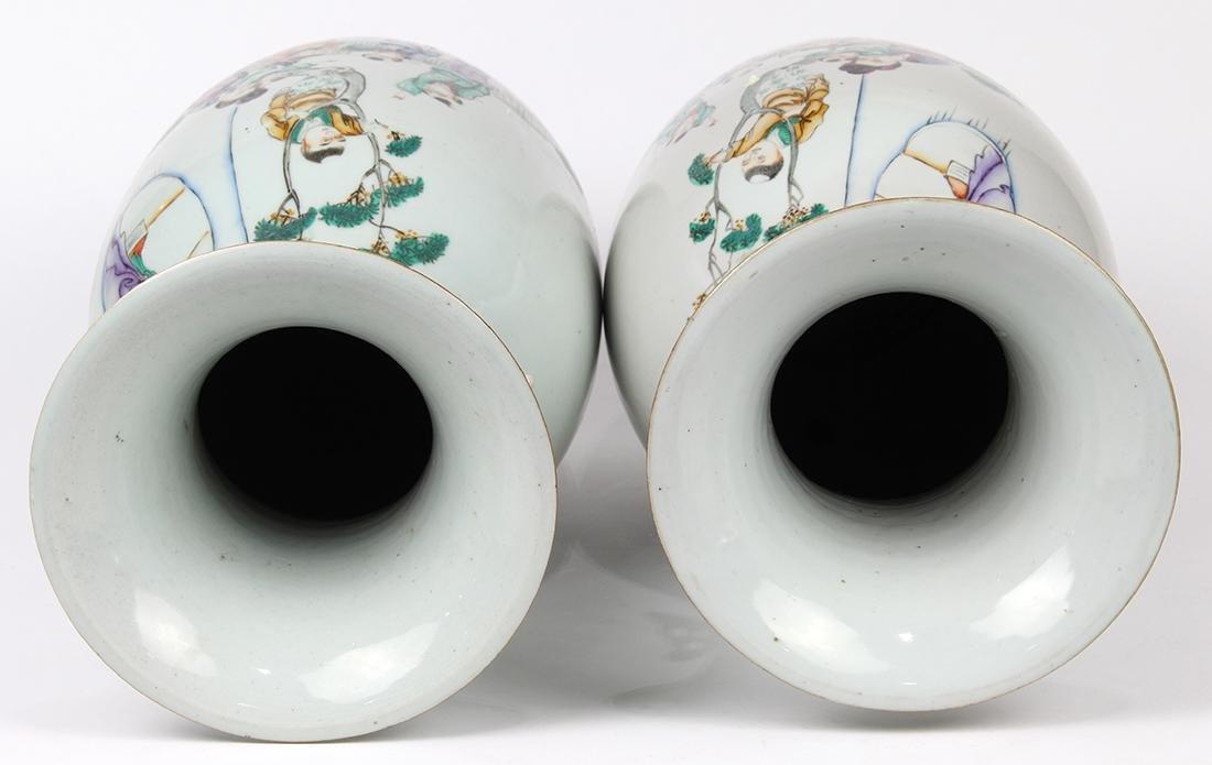 Chinese Porcelain Vases, Beauty/Children - 4