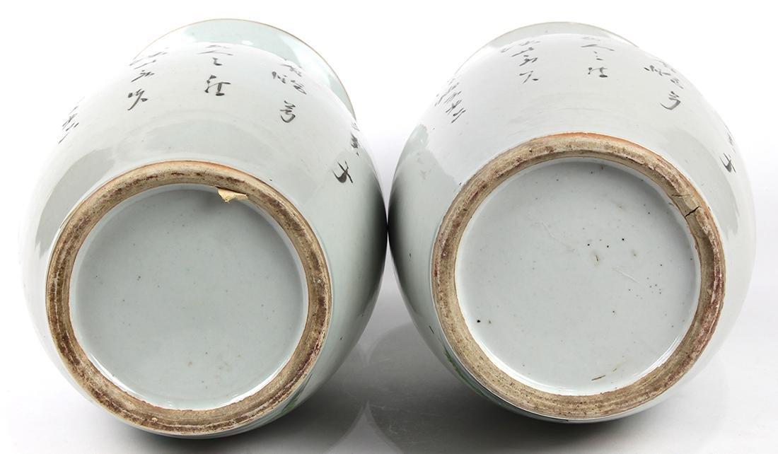 Chinese Porcelain Vases, Beauty/Children - 5