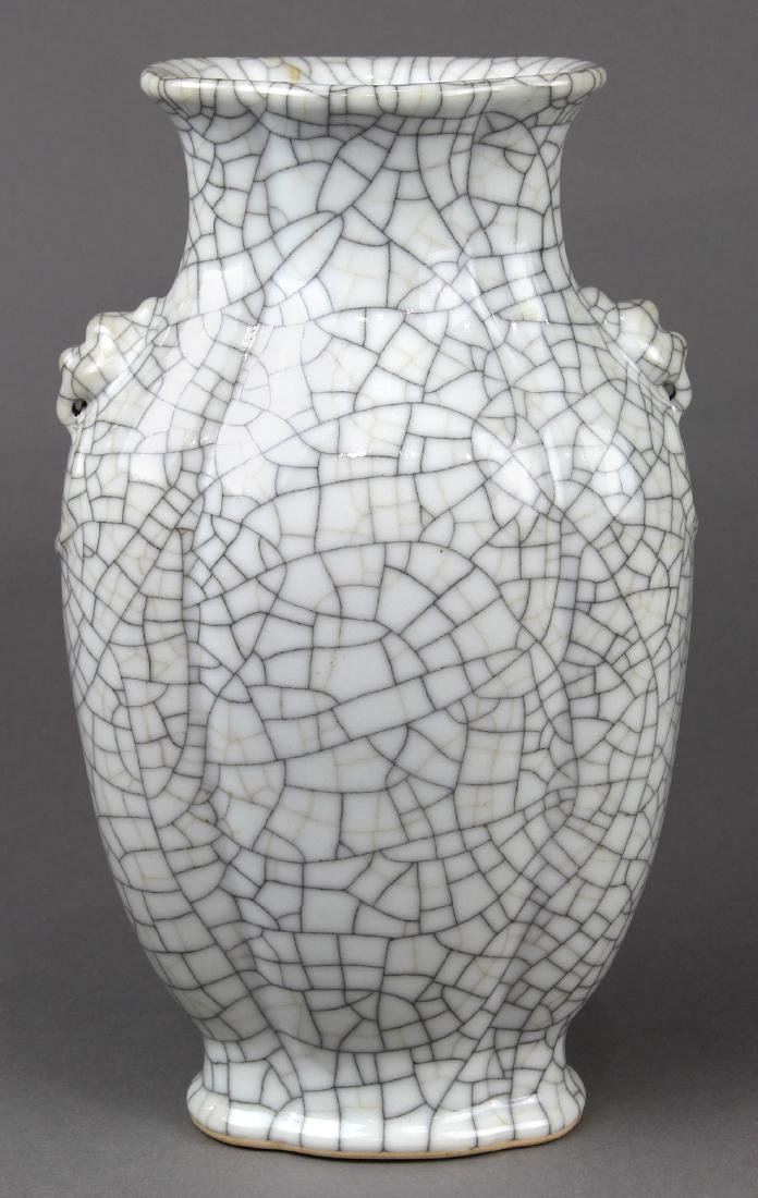 Chinese Ge-type Lobed Vase