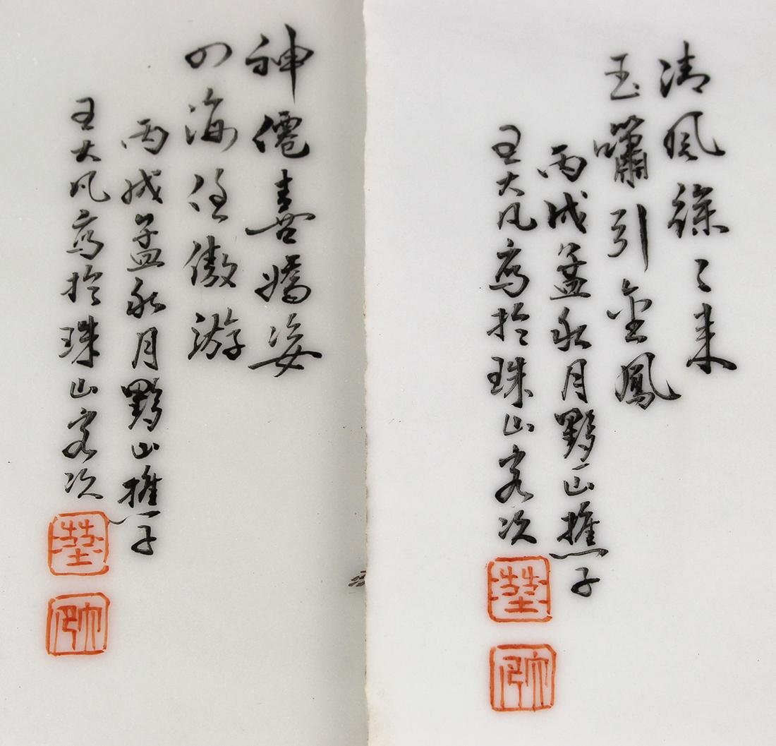 Set of Chinese Porcelain Plaques, Immortals - 3