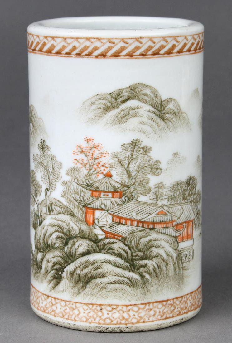 Chinese Porcelain Brush Pot, Landscape