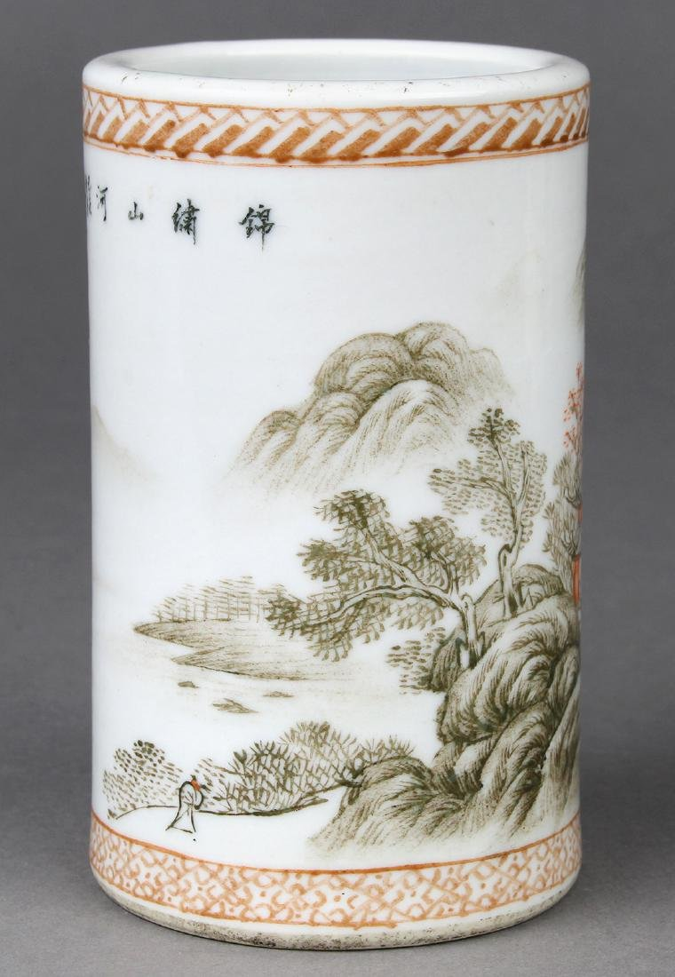 Chinese Porcelain Brush Pot, Landscape - 2