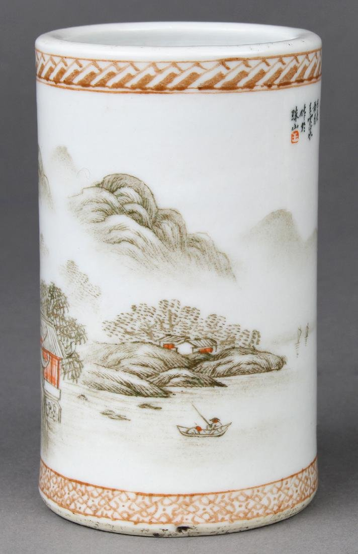Chinese Porcelain Brush Pot, Landscape - 3