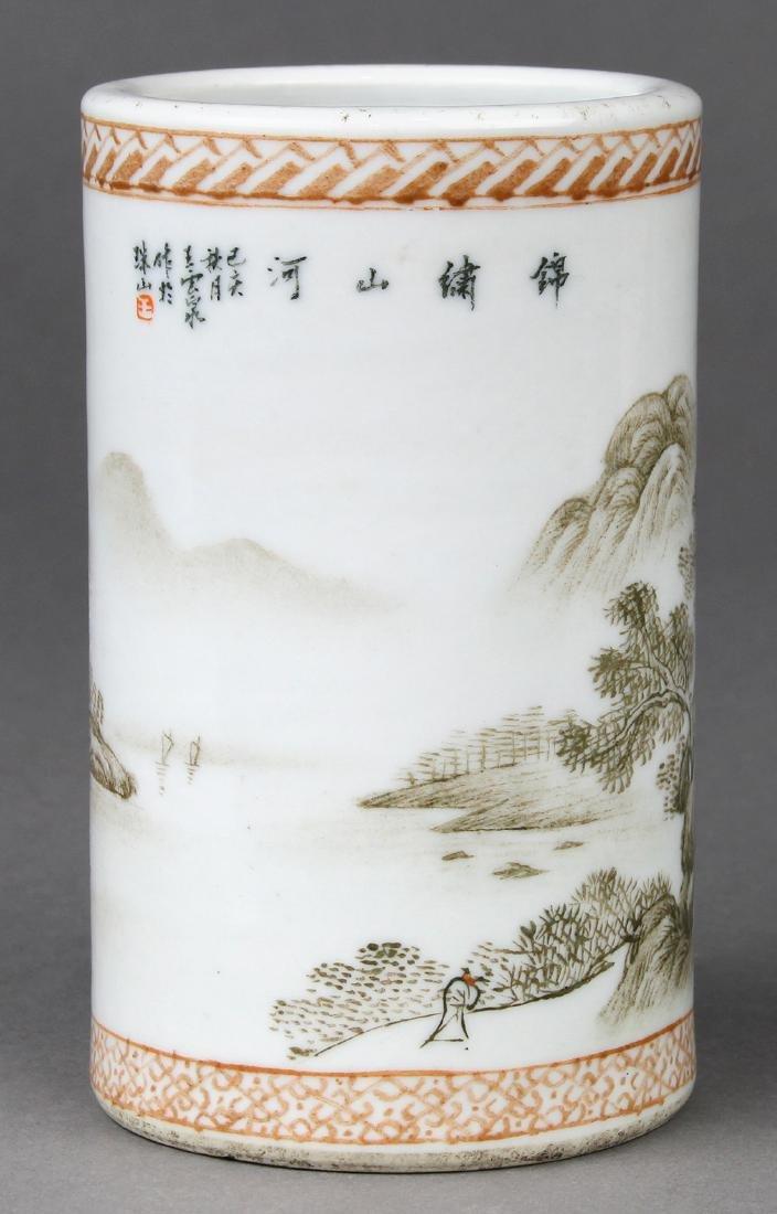 Chinese Porcelain Brush Pot, Landscape - 4