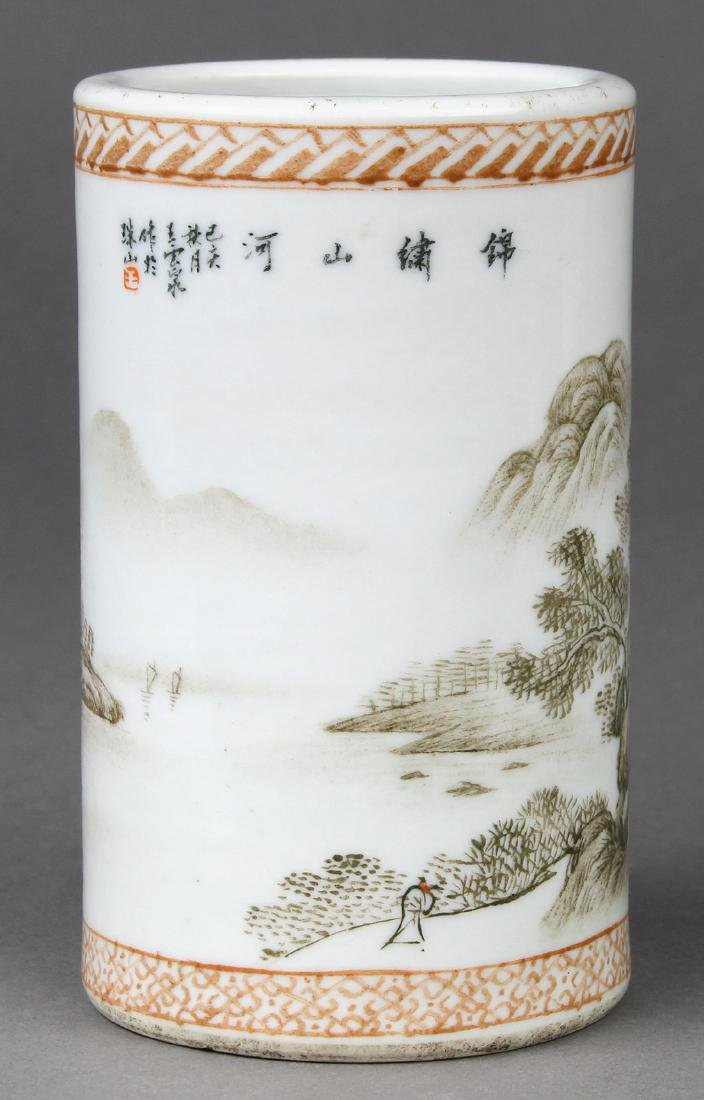 Chinese Porcelain Brush Pot, Landscape - 4