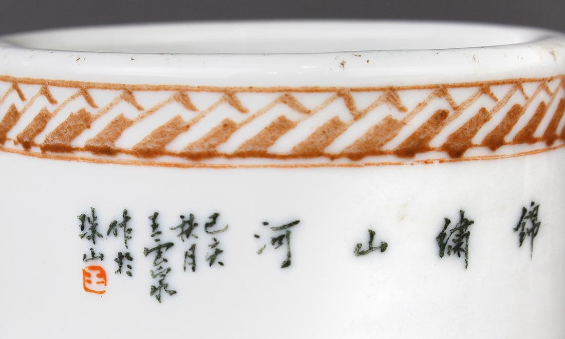 Chinese Porcelain Brush Pot, Landscape - 5