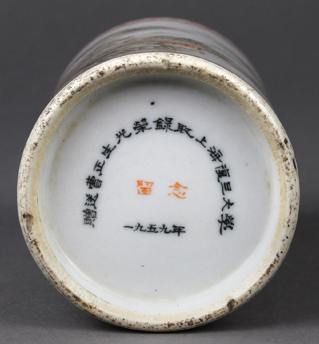 Chinese Porcelain Brush Pot, Landscape - 7