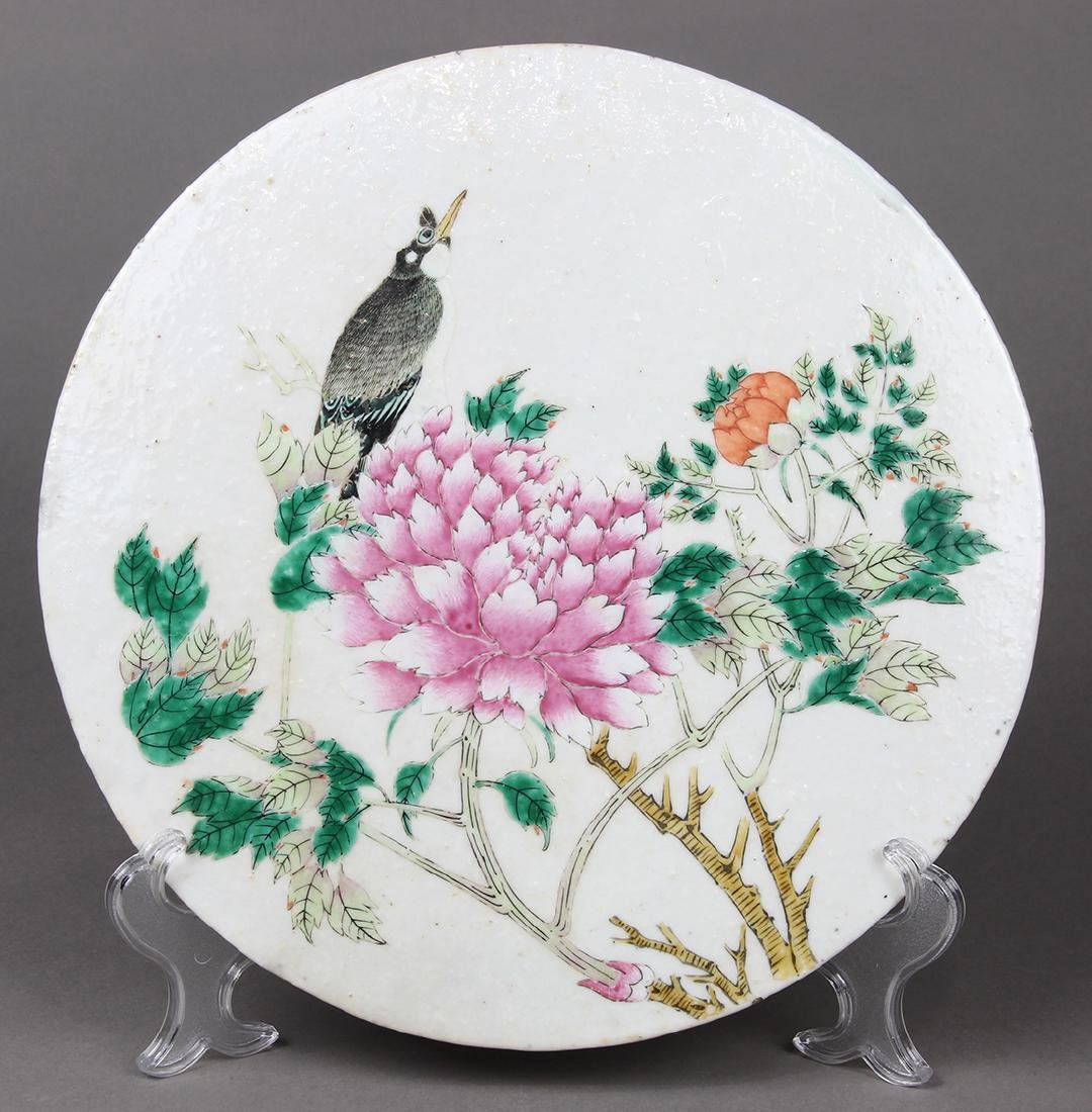 Chinese Circular Porcelain Plaque