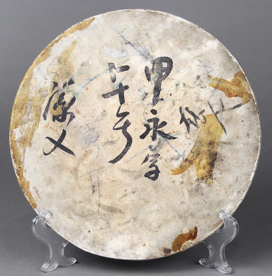Chinese Circular Porcelain Plaque - 2