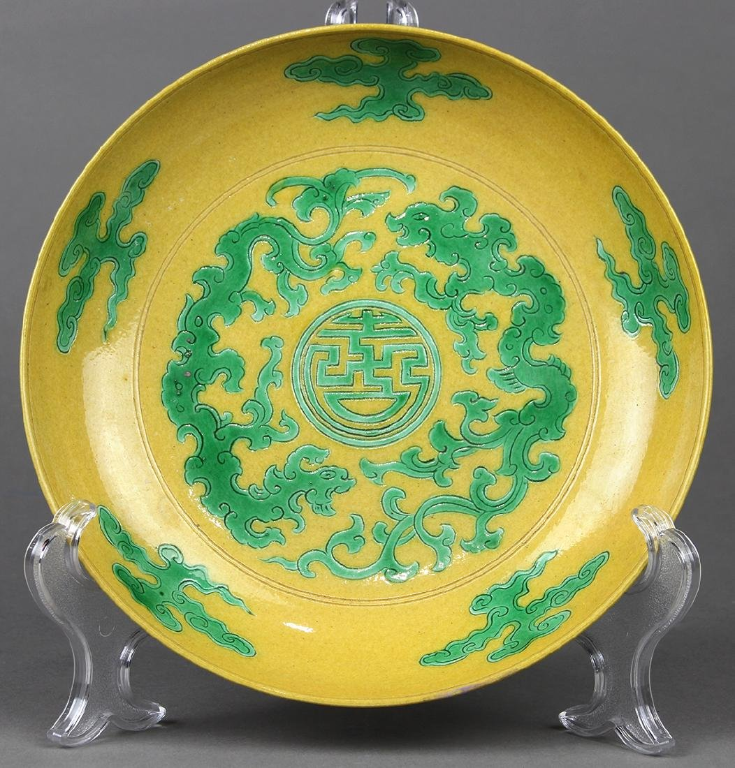 Chinese Porcelain Plate, Green Dragons