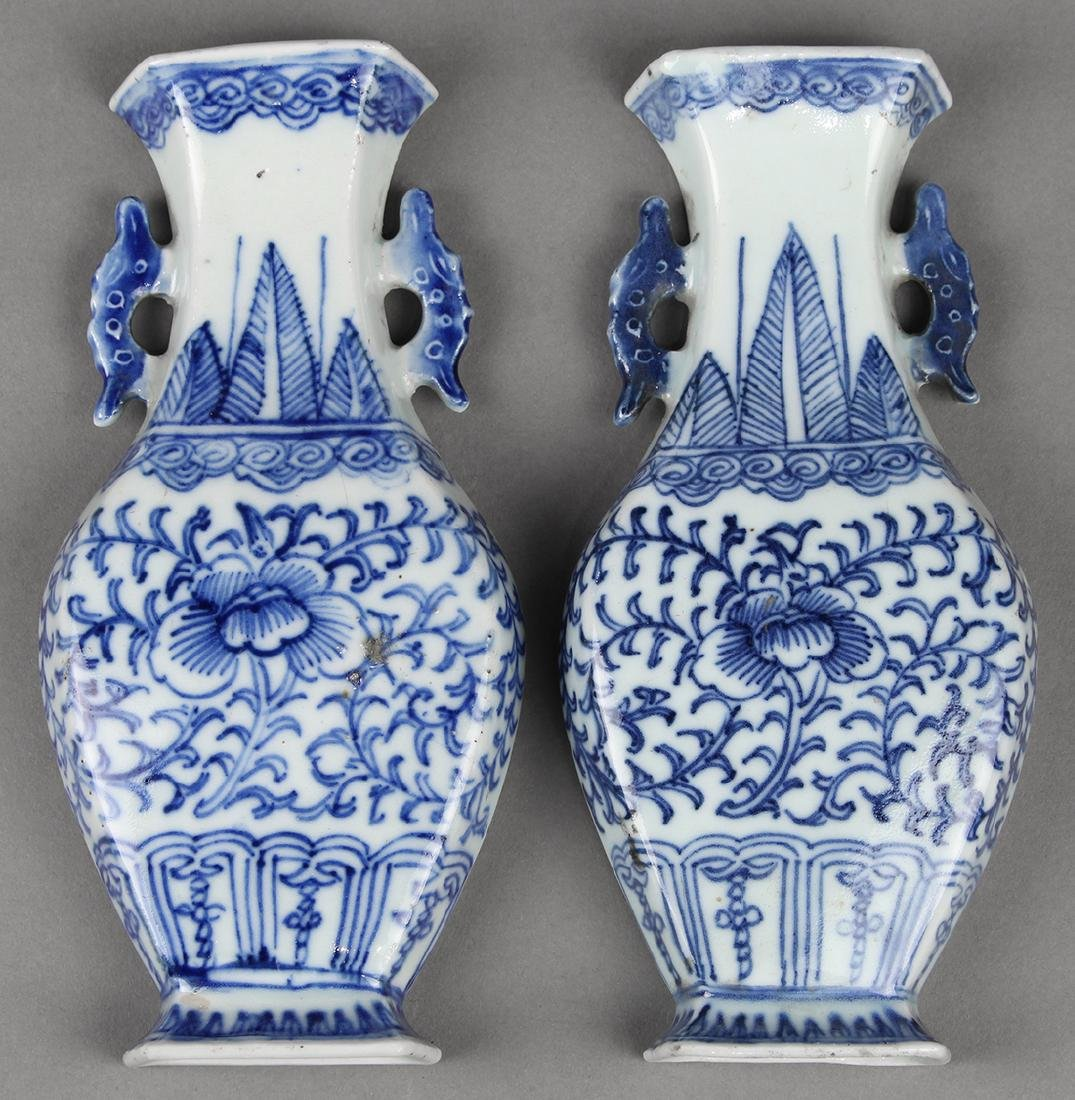 Chinese Blue-and-White Wall Vases
