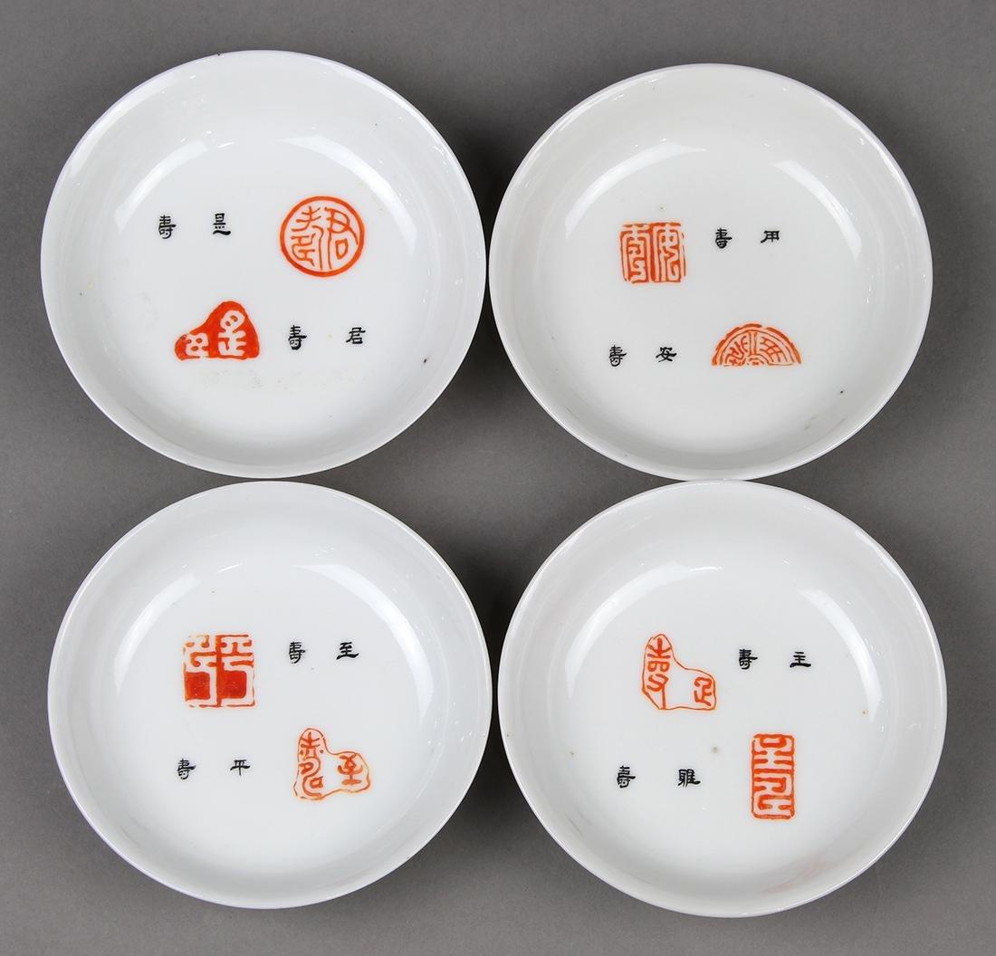 Chinese Sauce Dishes, Longevity