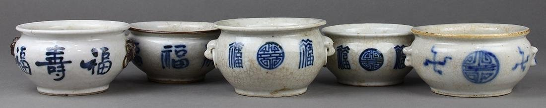 Chinese Porcelain Censers
