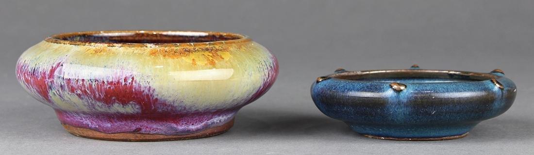 Two Chinese Porcelain Brush Washers - 2