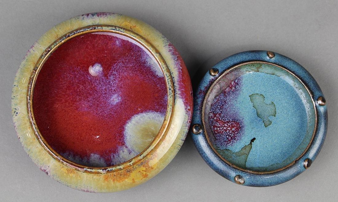 Two Chinese Porcelain Brush Washers - 3