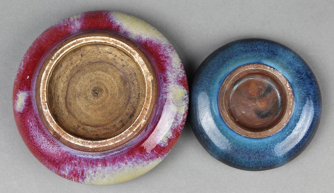 Two Chinese Porcelain Brush Washers - 4