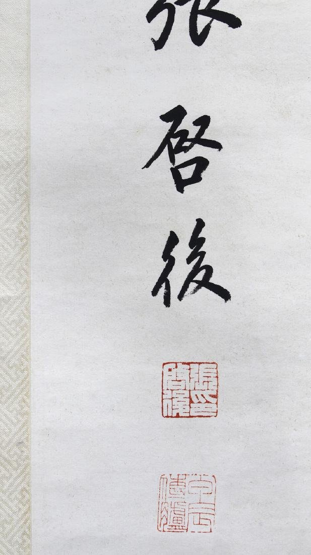 Chinese Calligraphy, Manner of Zhang Qihou - 2