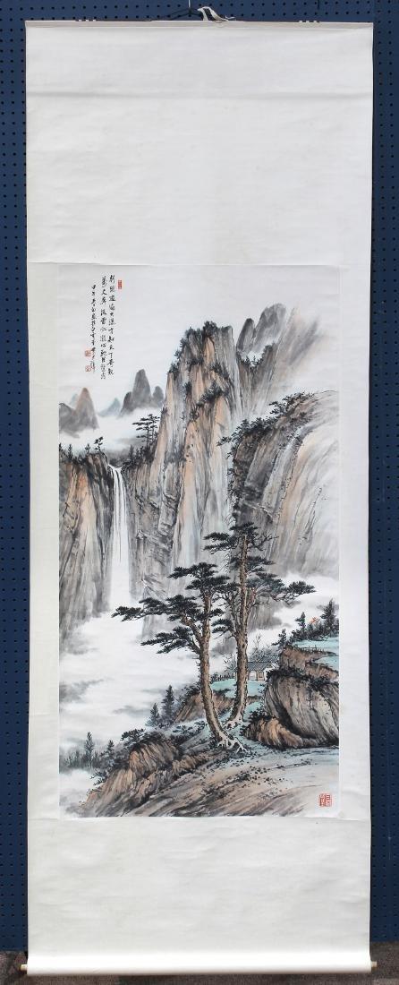 Chinese Scroll, Manner of Huang Junbi, Landscape