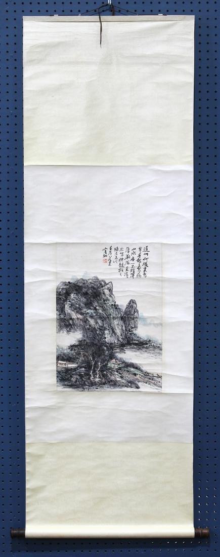 Chinese Scroll, Manner of Huang Binhong, Landscape
