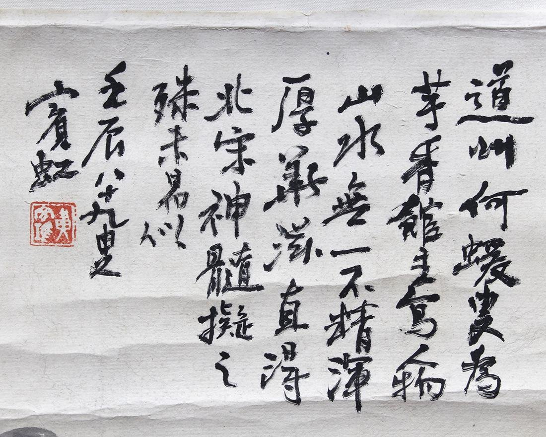 Chinese Scroll, Manner of Huang Binhong, Landscape - 3