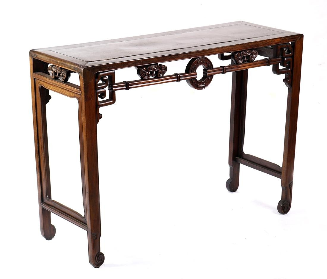 Chinese Hardwood Table - 2