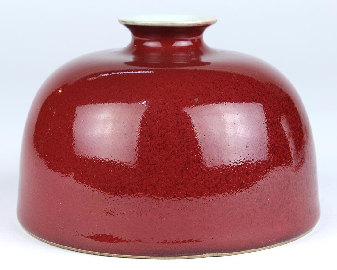 Chinese red glazed water coupe