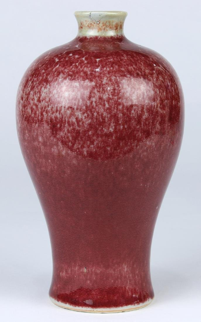 Chinese Peach Bloom Glazed Meiping Vase
