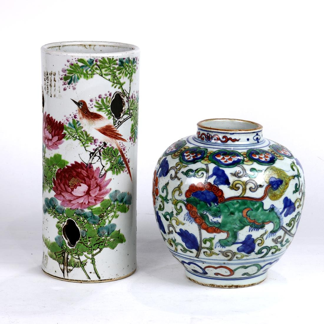 Two Chinese Porcelain Jar/Hat Stand
