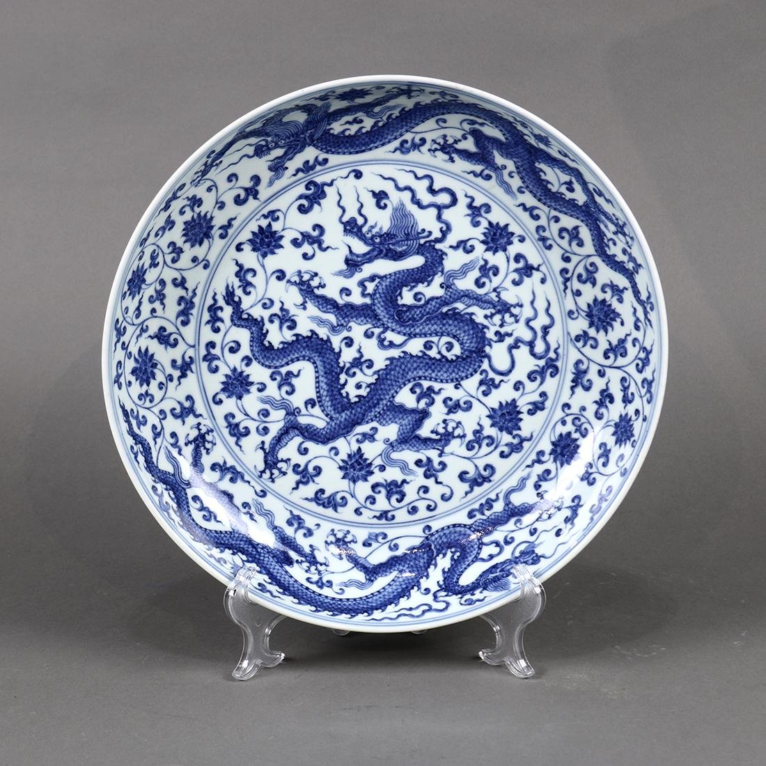 Chinese Blue-and-White Charger, Dragons