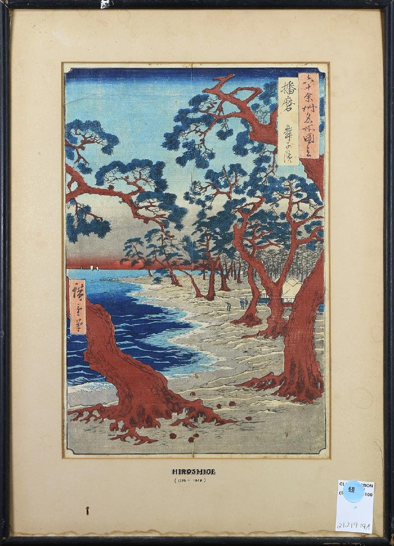 Japanese Woodblock Print, Utagawa Hiroshige, Maiko