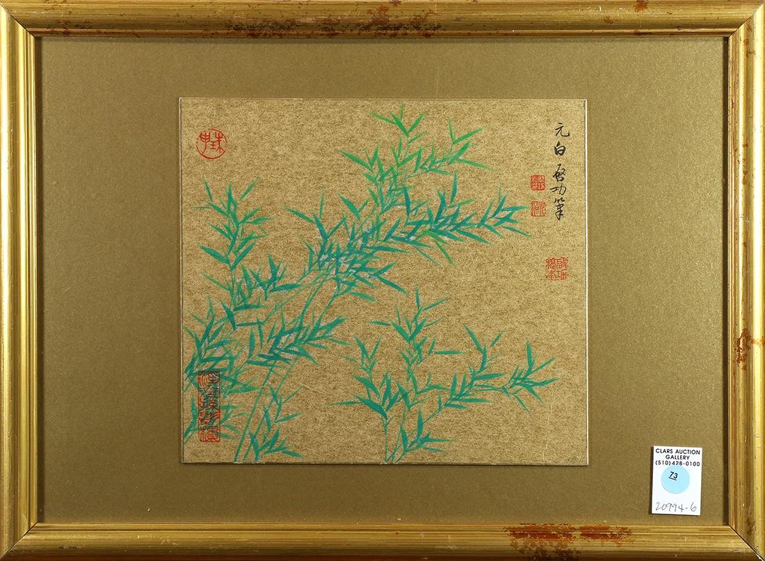 Chinese Painting, Manner of Qi Gong