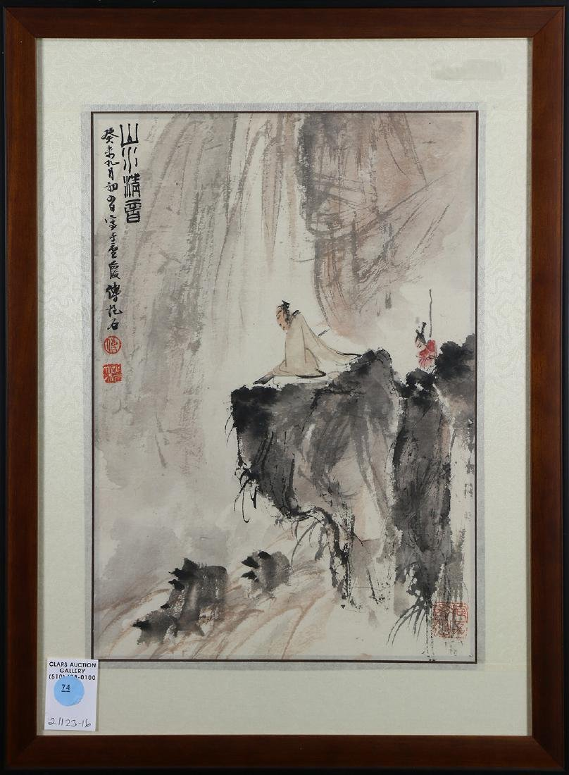 Chinese Painting, Manner of Fu Baoshi