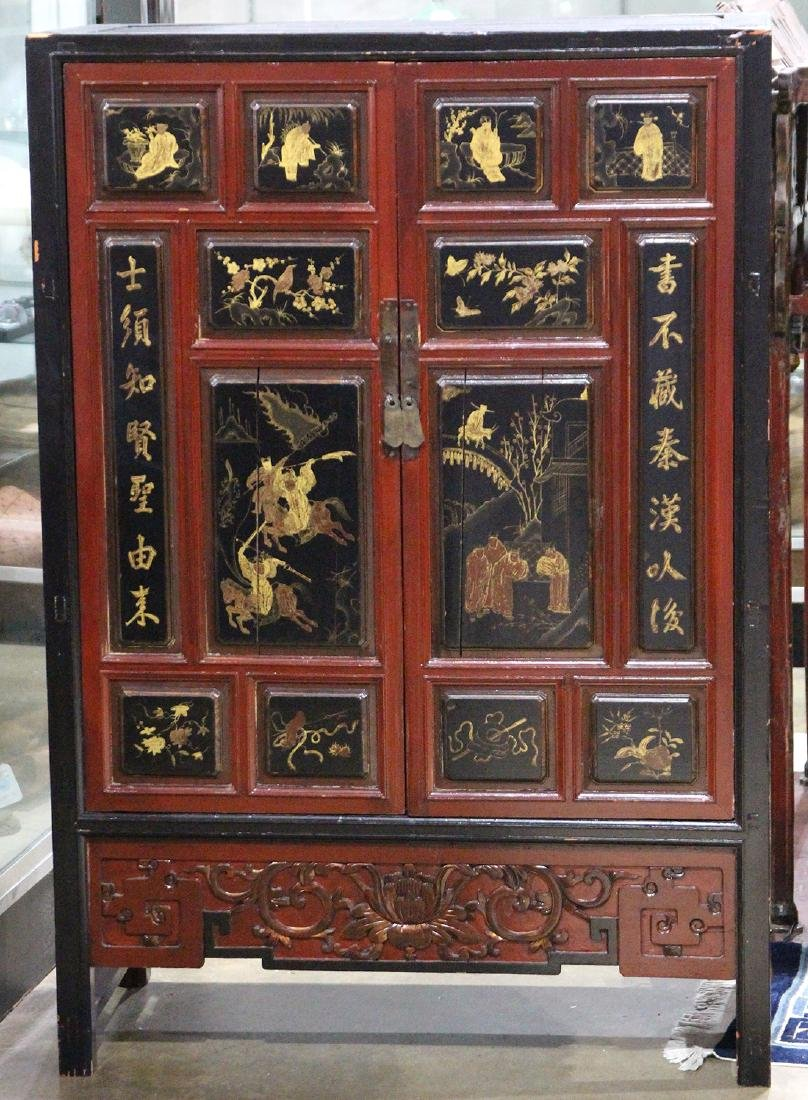 Chinese Gilt Lacquered Cabinet, Figures