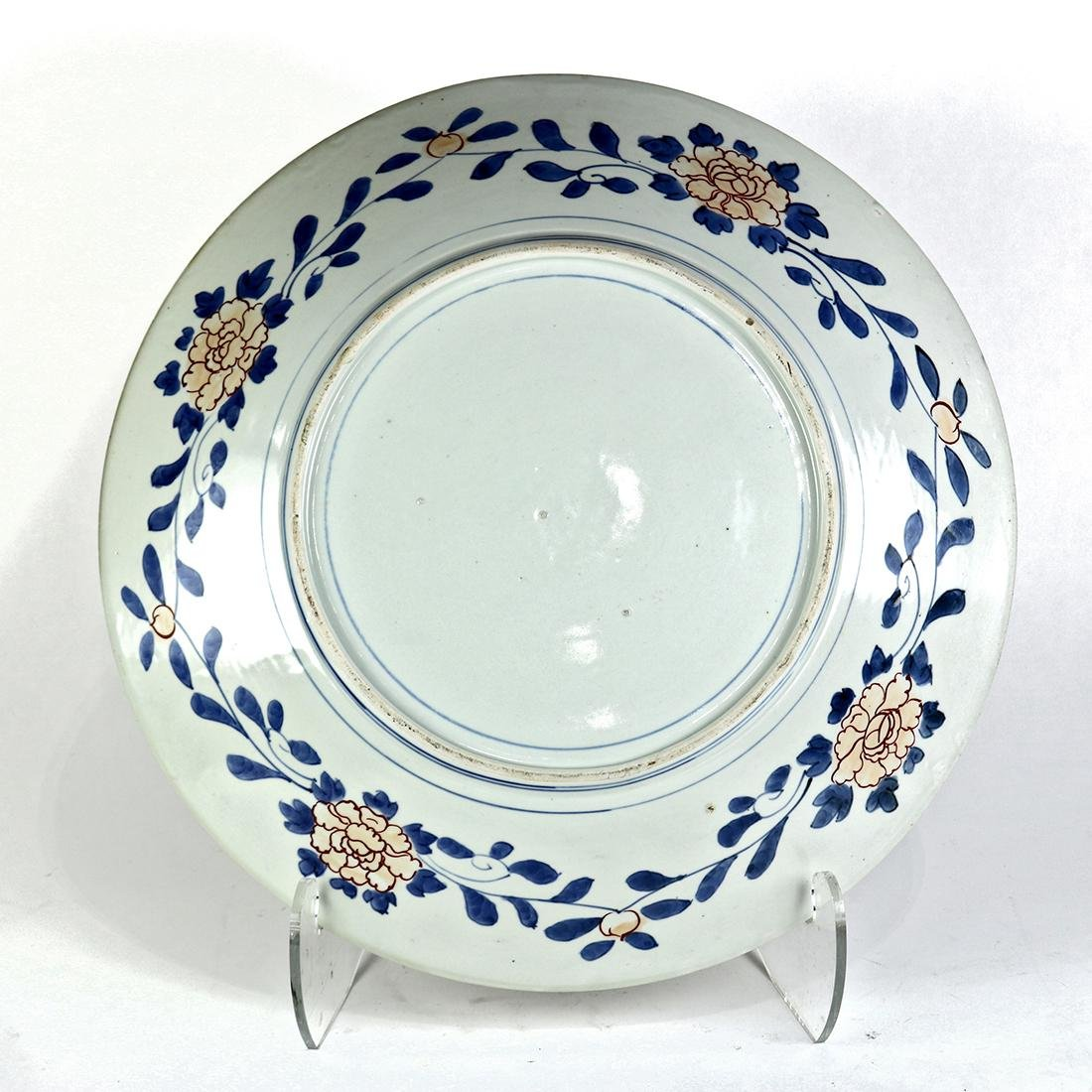 Japanese Imari Porcelain Charger, Three Friends of - 2