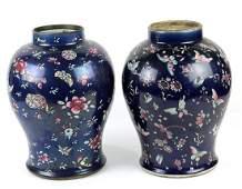 Chinese Enameled Cobalt Blue Porcelain Jars