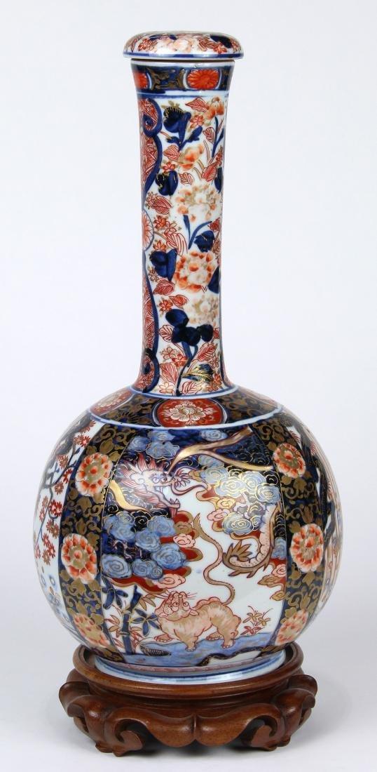 Japanese Imari Bottle