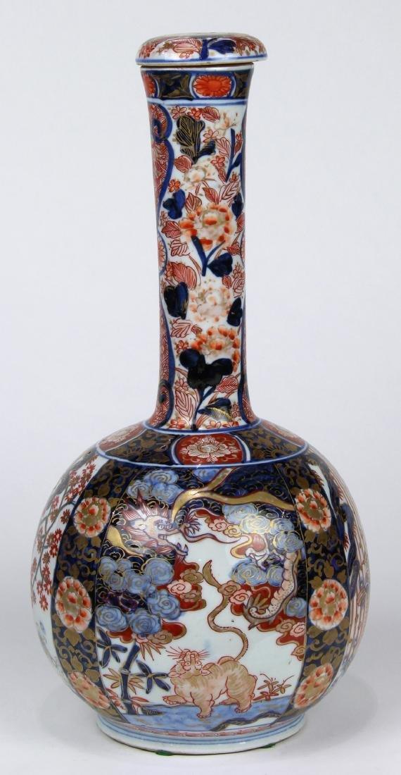 Japanese Imari Bottle - 4
