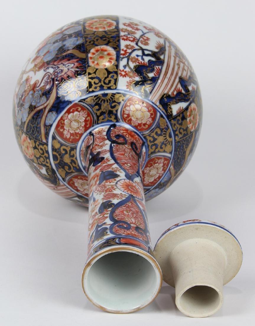 Japanese Imari Bottle - 6