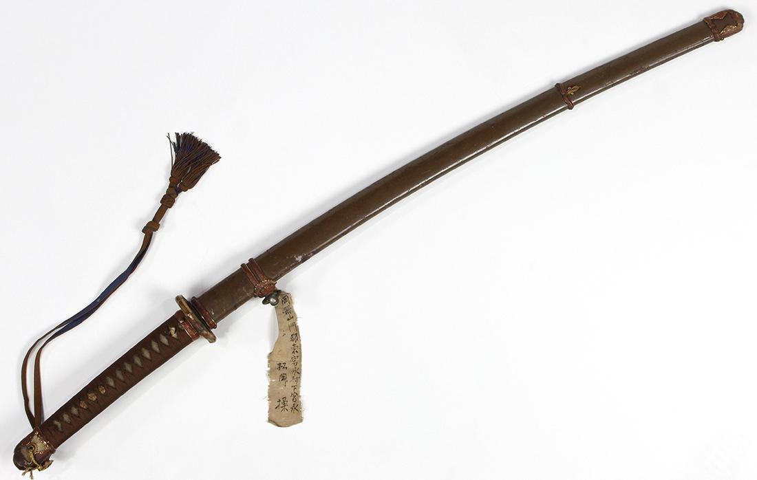 Japanese Military Sword, Gunto, Katana - 2