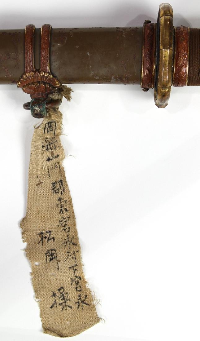 Japanese Military Sword, Gunto, Katana - 7