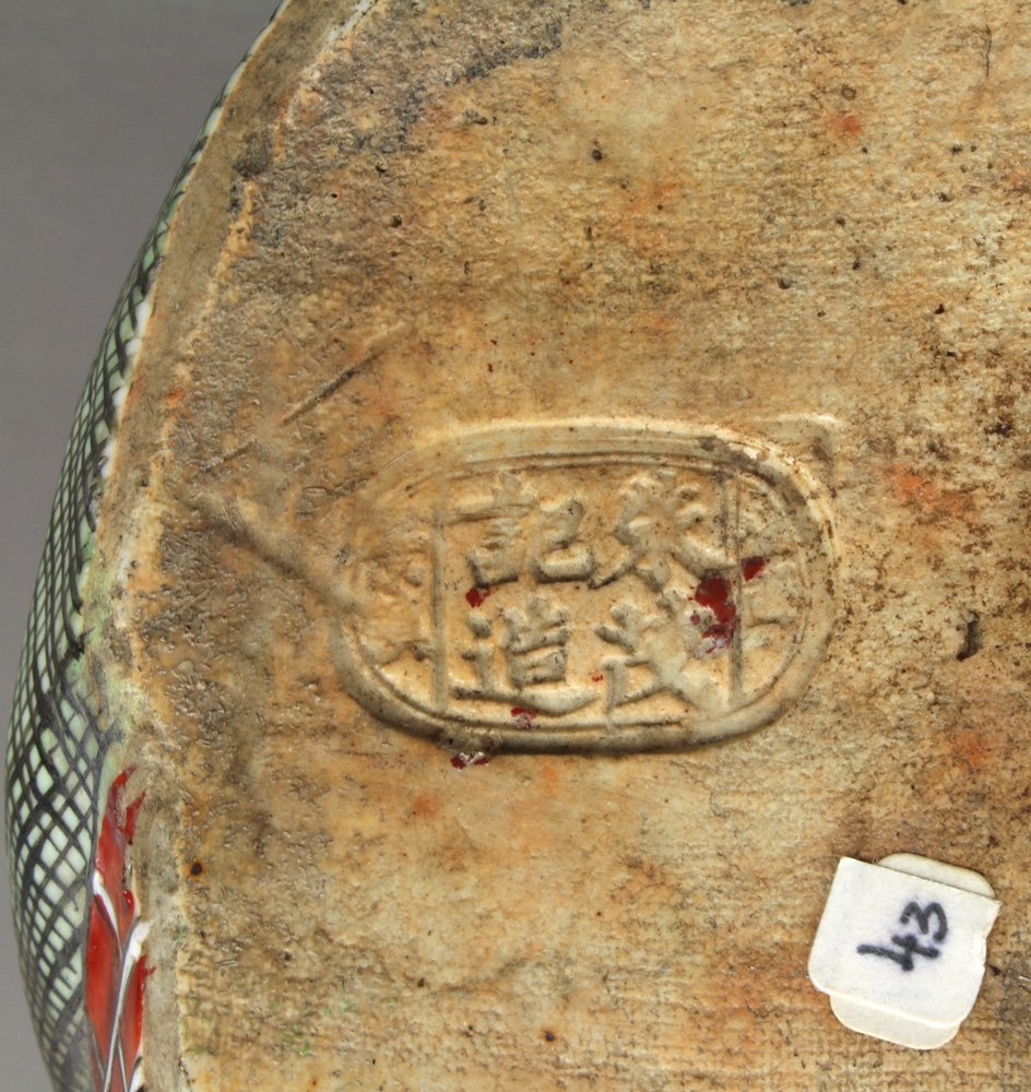 Chinese Porcelain Budai, Zhu Mao Ji - 6