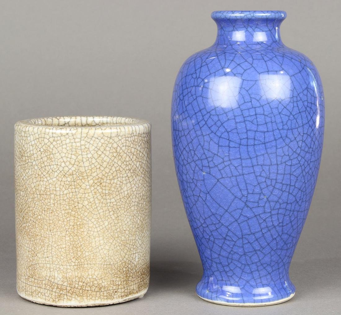 Two Chinese Crackle Glaze Vase and Brush Pot