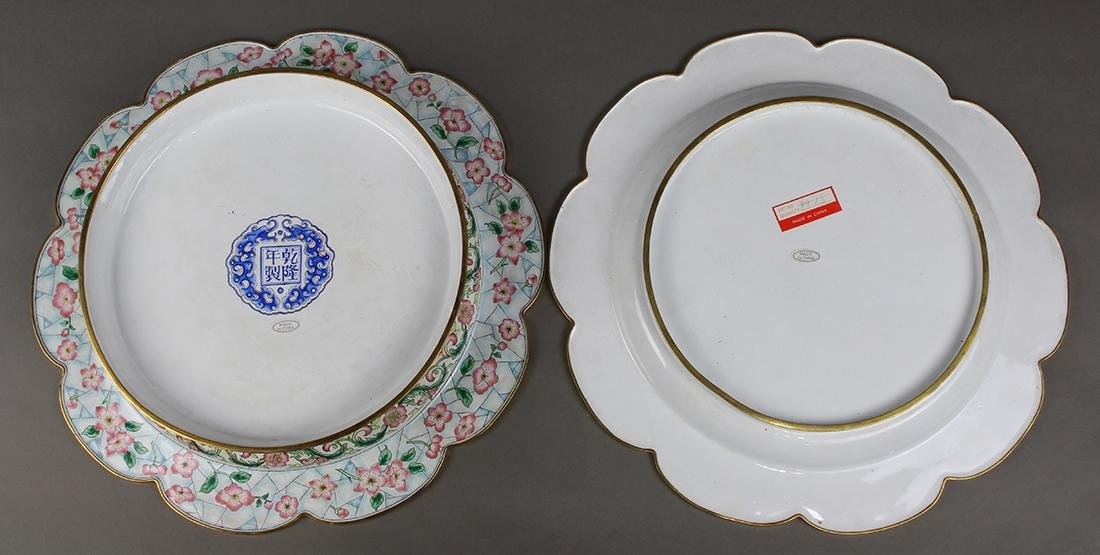 Two Chinese Painted Enamel Metal Chargers - 2