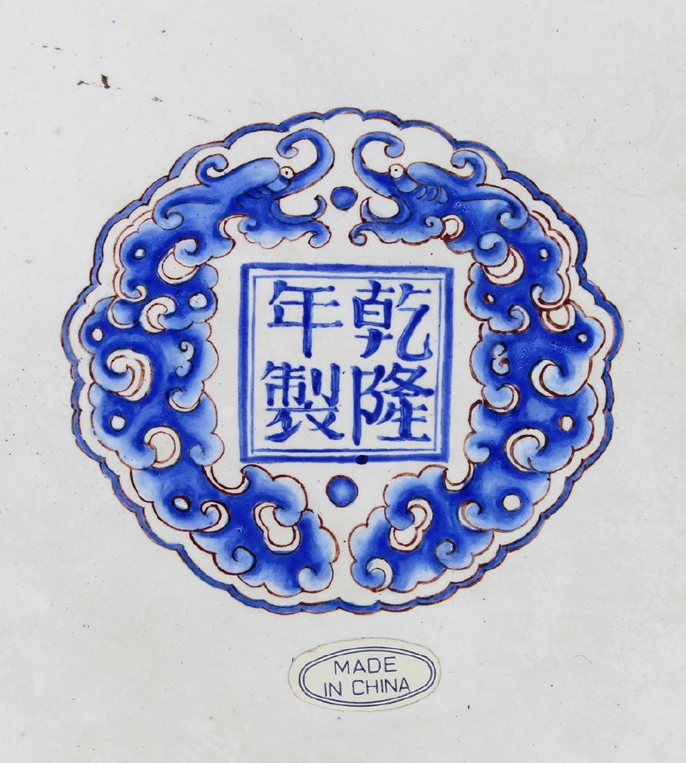 Two Chinese Painted Enamel Metal Chargers - 3