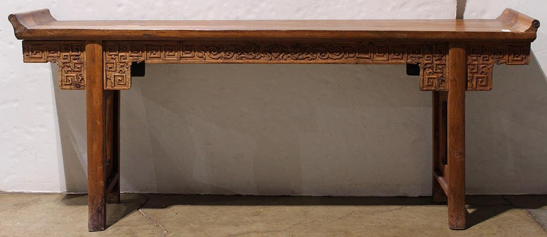 Chinese Wood Altar Table, Scroll Apron