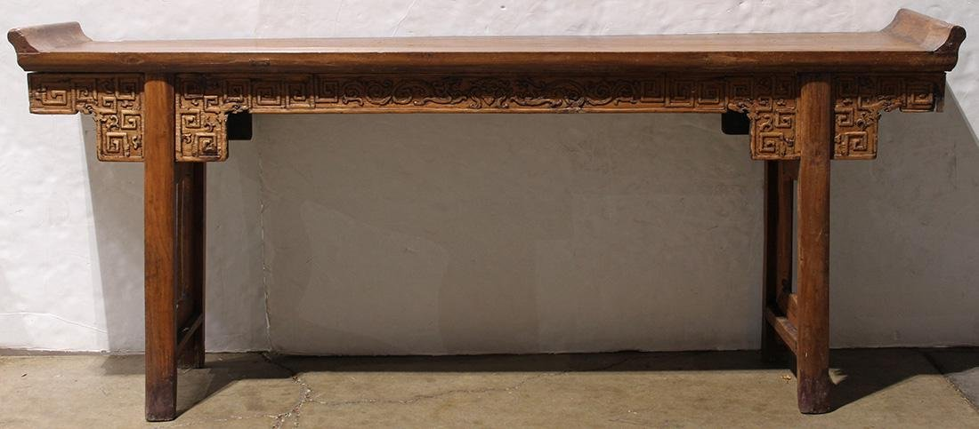 Chinese Wood Altar Table, Scroll Apron - 2
