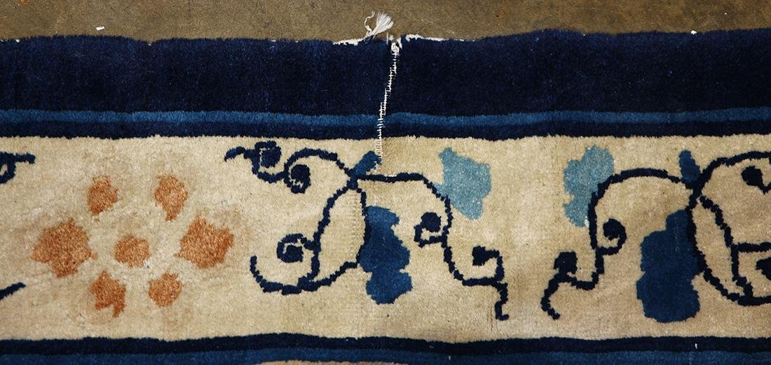 Chinese Peking rug - 9