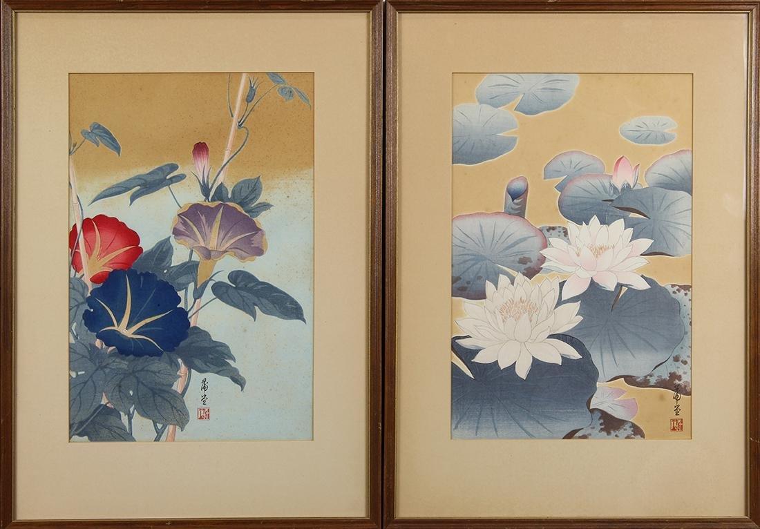 Japanese Woodblock Prints, Nishimura Hodo