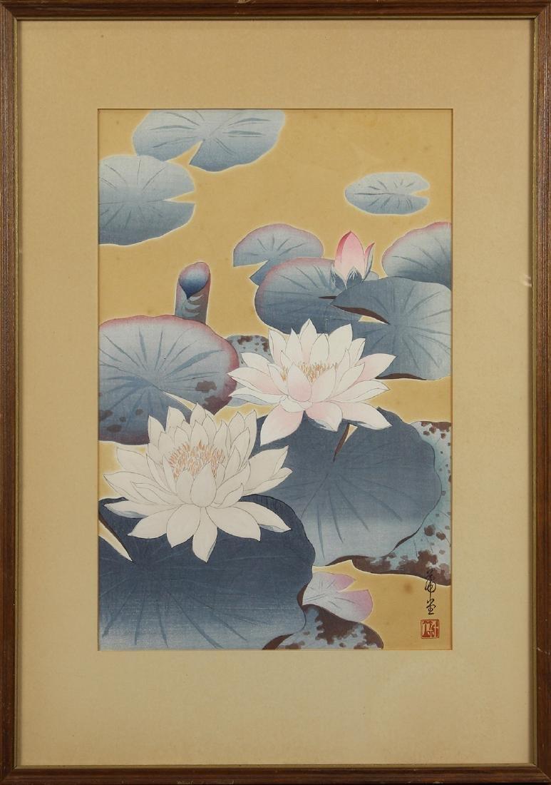 Japanese Woodblock Prints, Nishimura Hodo - 3